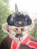 Teddy bear Slavik