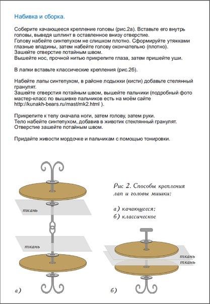 69966D0E-2571-4936-972D-51E28500A18B.jpeg